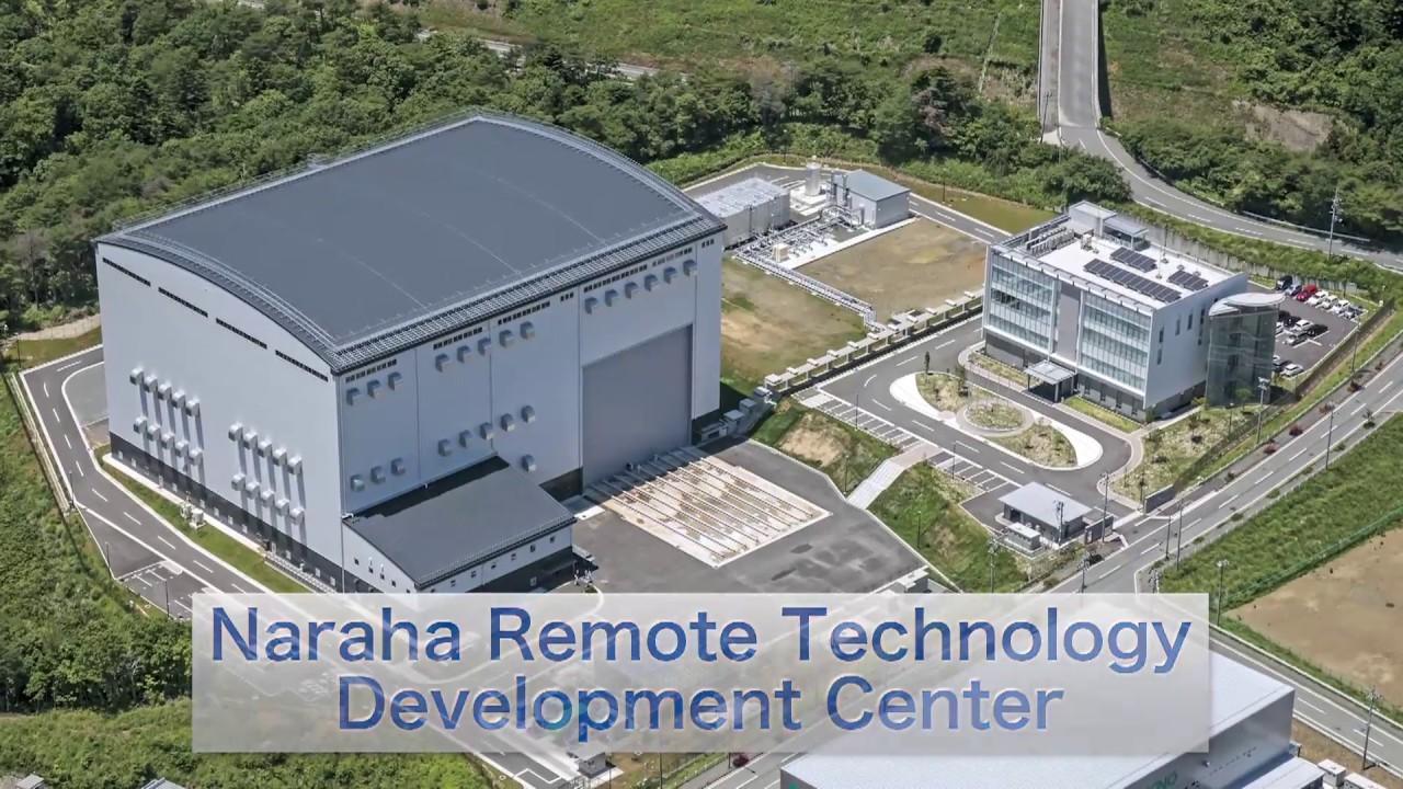 naraha_remote_facility