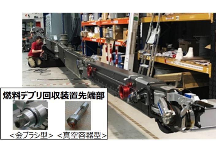 fukushima daiichi fuel debris arm