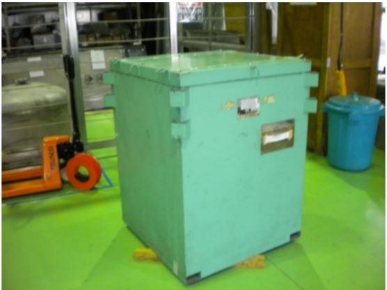 fukushima daiichi fuel debris shielded container
